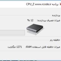 پروژه اندازه گیری میزان مصرف cpu و Ram (رایگان)