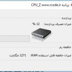 www.rcode.ir