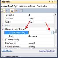 چگونه تنظیمات کاربر در برنامه ای که با C# نوشتهایم را جایی ذخیره کنیم؟